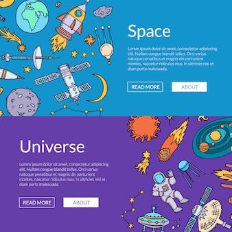 Insieme orizzontale dell'insegna di web degli elementi dello spazio disegnato a mano