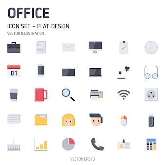 Insieme semplice delle icone di stile piano relative all'ufficio