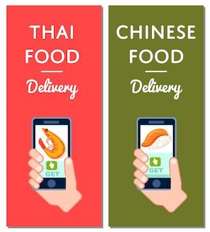 Insieme tailandese e cinese dell'insegna di consegna degli alimenti a rapida preparazione