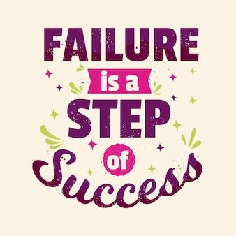 Inspirational quotes design dire che il fallimento è un passo di successo