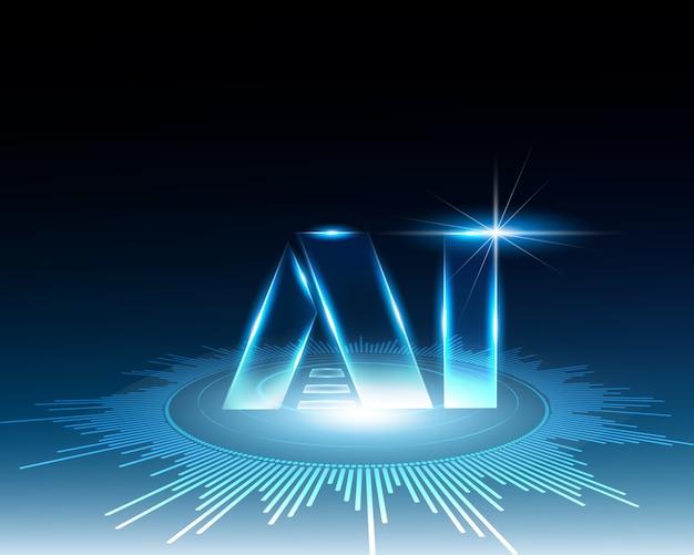 Intelligenza artificiale e concetto di linea cyber.