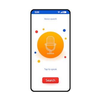 Interfaccia smartphone per la ricerca vocale
