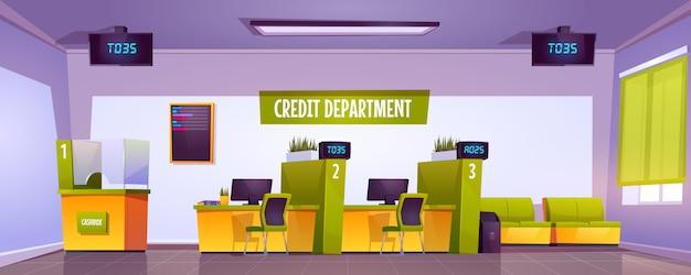 Interno del dipartimento di credito in ufficio bancario