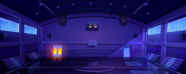 Interno scuro vuoto vuoto del campo da pallacanestro, stadio