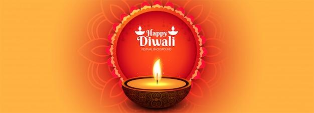 Intestazione del sito web o banner con festival di diwali