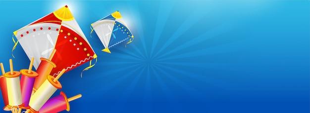 Intestazione del sito web o banner design con illustrazione di ki colorato