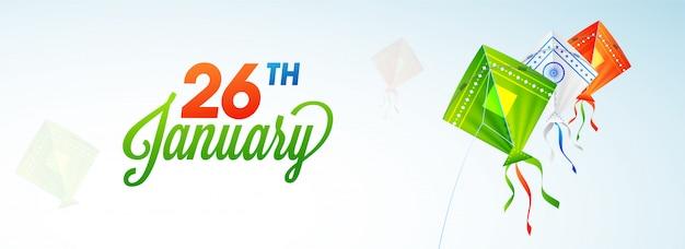 Intestazione del sito web o design del banner decorato