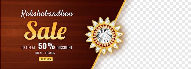 Intestazione di social media di vendita di raksha bandhan