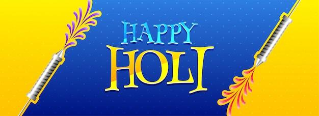Intestazione happy holi o design di banner in colore giallo e blu per
