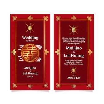 Invito a nozze incantevole in stile cinese