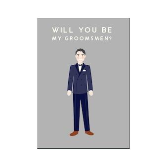 Invito a testimoni dello sposo con simpatico personaggio dei cartoni animati in smoking