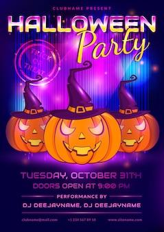 Invito a una festa di halloween.