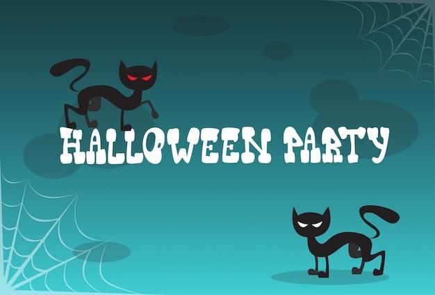 Invito alla festa di halloween per la decorazione tradizionale di celebrazione