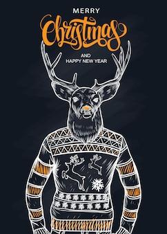 Invito alla festa di Natale