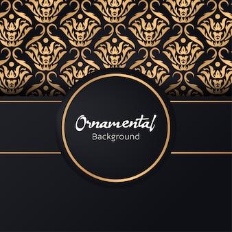 Invito della cartolina d'auguri con pizzo e gli ornamenti floreali, illustrazione del fondo del modello ornamentale dell'oro