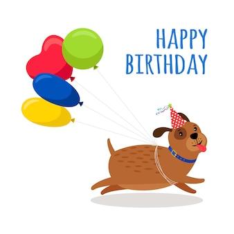Invito di buon compleanno cucciolo. cane divertente sul biglietto d'auguri con palloncini isolato