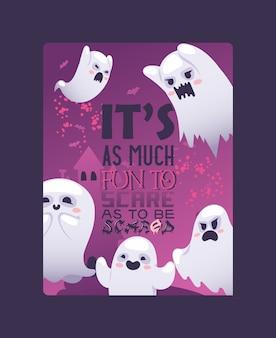 Invito di fantasmi notte di halloween