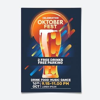 Invito di progettazione del modello dell'aletta di filatoio o del manifesto del partito di oktoberfest per la celebrazione di festival della birra