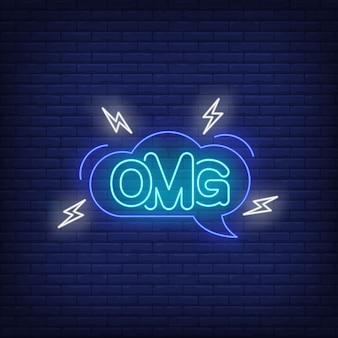 Iscrizione al neon omg nel fumetto.