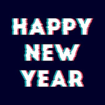 Iscrizione astratta di felice anno nuovo glitch