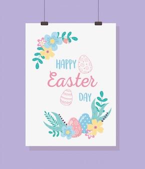 Iscrizione d'attaccatura del fogliame dei fiori delle uova della cartolina d'auguri felice di pasqua