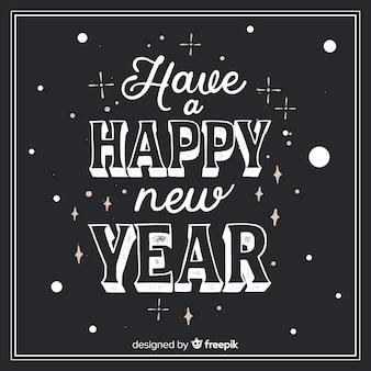 Iscrizione del nuovo anno 2019