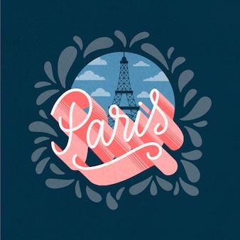 Iscrizione della città di parigi