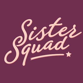 Iscrizione della squadra della sorella