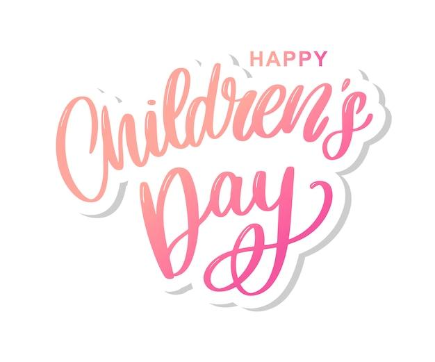 Iscrizione di giorno felice dei bambini
