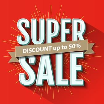 Iscrizione di vendita eccellente, modello di disegno. banner super vendita.
