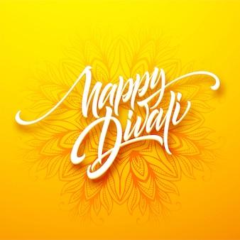 Iscrizione felice di saluto di festival indiano tradizionale di diwali.