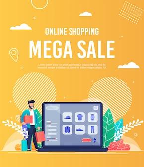 Iscrizione luminosa di vendita mega di acquisto online luminoso del volantino.