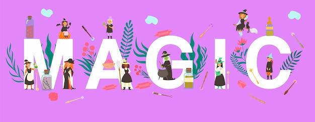 Iscrizione magica grandi lettere su, grande celebrazione, uomo mago gioioso, tenda viola, illustrazione. persone minuscole, streghe, donne di diverse nazionalità, pozioni in bottiglia.