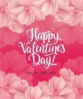 Iscrizione romantica happy valentines day
