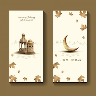 Islamic greeting ramadan e eid mubarak card design