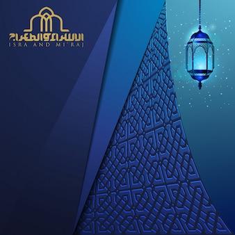 Isra e mi'raj biglietto d'auguri design con lanterna e calligrafia araba