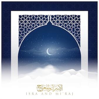 Isra e mi'raj saluto design illustrazione con calligrafia araba