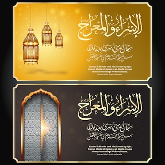 Israa and miraj greeting banner sfondo
