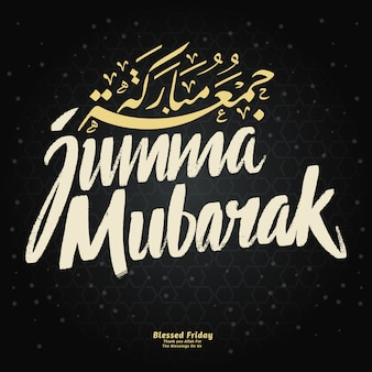 Jumma mubarak lettering a mano con calligrafia araba