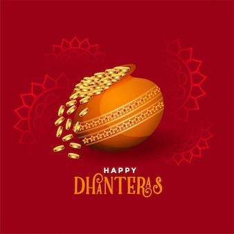 Kalash con la carta felice di festival dei dhanteras delle monete dorate