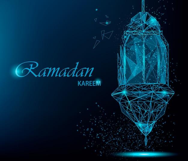 Kareem ramadan