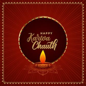 Karwa chauth festival indiano sullo sfondo