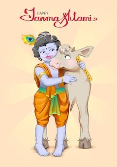 Krishna janmashtami lettering testo per biglietto di auguri. dio è il pastore abbraccia la mucca. compleanno krishna