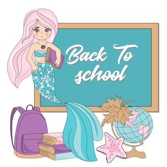 L'illustrazione subacquea di vettore del mare di autunno della scuola ha messo 1 settembre