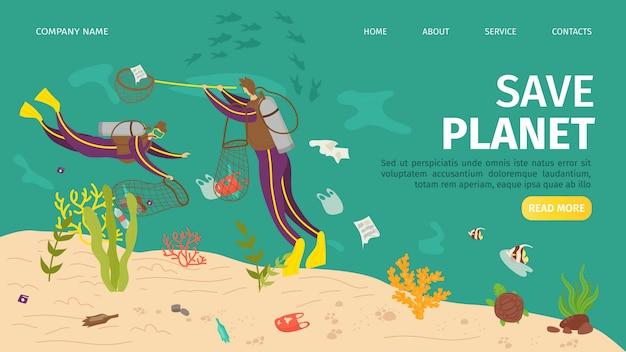 L'inquinamento di plastica dell'oceano, conserva l'illustrazione del sito web del pianeta del mare. bottiglia di immondizia ecologia, protezione subacquea persone. spreco d'acqua del fumetto, danno di conservazione della natura all'insegna della costa.