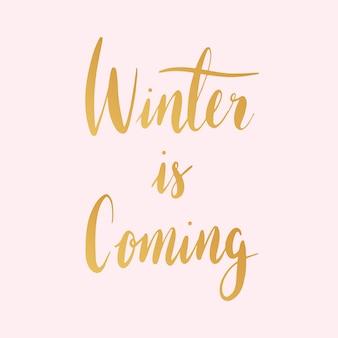 L'inverno sta arrivando in stile tipografia vettoriale