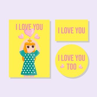 L'invito dei bambini della carta sveglia ringrazia la ragazza del ragazzo della carta disegnata a mano