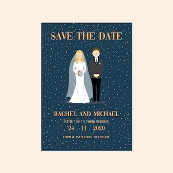 L'invito di nozze delle coppie sveglie salva il modello della data