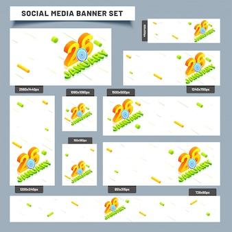 La bandiera sociale di media ha impostato con i colori della bandierina indiana 3d text il 26 gennaio.