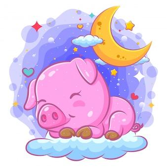 La bella illustrazione del maiale dorme sulle nuvole dell'illustrazione